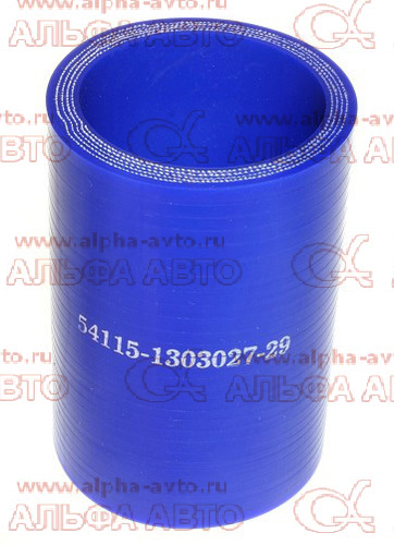 65115-1303027-28 Патрубок радиатора нижний КАМАЗ для CUMMINS  L120 d50/48
