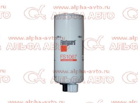FS1067DIFA 6118 Фильтр топливный  КАМАЗ ЕВРО-3,4 (сепаратор)