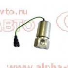 16.3741 Клапан электромагнитный МАЗ воздушный